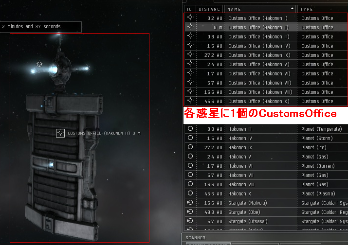 Customs Office.png